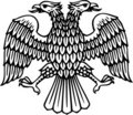 Double headed eagle silhouette Stock Images