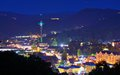 Downtown gatlinburg tennessee the skyline of usa in the great smoky mountains Stock Photo