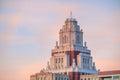 Downtown Skyline of Philadelphia, Pennsylvania Royalty Free Stock Photo