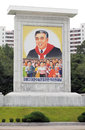 Dpr korea north korean leader s political posters and billboards everywhere in pyongyang this poster shows north korean leader Royalty Free Stock Photo