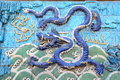 Dragão oriental vívido na cidade proibida Beijing Fotos de Stock Royalty Free