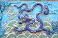 Drago orientale chiaro alla città severa Pechino Fotografie Stock Libere da Diritti