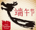 Dragon Boat in Brushstroke Style Commemorating Duanwu Festival, Vector Illustration