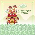 Dragon boat festival cartoon design Royalty Free Stock Photo