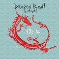 Dragon boat festival vector illustration. Red dragon. Chinese ch