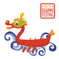 Dragon boat racing festival promotion illustration. Royalty Free Stock Photo