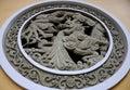 Dragon Carved stone motif Royalty Free Stock Photo