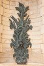 Dragon Fish Fountain