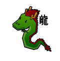 The dragon image of one of characters zodiac china Royalty Free Stock Photography
