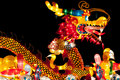Dragon Lantern at Singapore Lantern Festival Royalty Free Stock Photo