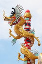 Dragon pillar Stock Photo