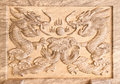 Dragon's relief on marble Stock Images