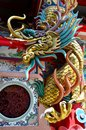 stock image of  Dragon statue at Chinese Temple of Thailand