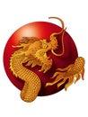 Dragon1 Royalty Free Stock Photo
