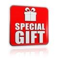 Drapeau spécial de cadeau avec le symbole actuel de cadre Images stock