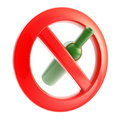 Drinking is not allowed forbidden sign Royalty Free Stock Image