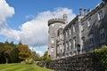 Dromoland castle hotel, county clare, ireland Royalty Free Stock Photos