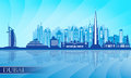 Dubai city skyline detailed silhouette Royalty Free Stock Photo