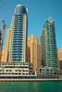 Dubai, UAE Royalty Free Stock Photo