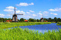 Dutch countryside Stock Photos