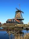 Dutch sawmill Royalty Free Stock Photo
