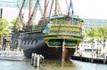 Dutch ship old voc in amsterdam nemo museum holland Stock Photo