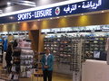 Duty free at dubai international airport in the uae was the largest single retailer in the world Royalty Free Stock Photo