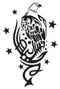 Eagle stars tribal tattoo with and Royalty Free Stock Images