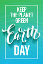 Earth Day poster. Vector illustration of green planet eco.