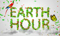 Earth Hour leaves particles 3D Royalty Free Stock Photo