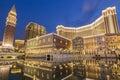 The east casino world - Macau Royalty Free Stock Photo
