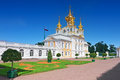 East Chapel of Petergof Palace in St. Petersburg Stock Photo