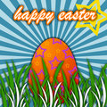 Easter [02] Royalty Free Stock Images