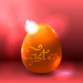 Easter background with shining egg vector illustration Stock Photo
