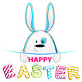 Easter Bunny. Vector Greeting Card with rabbit.