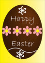 Easter egg card design Royalty Free Stock Photos