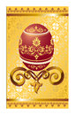 Easter egg greeting card the image of red and a decorative ornament below against from brocade and two strips of a satin Stock Images
