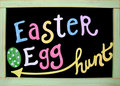 Easter egg hunt sign Royalty Free Stock Photo