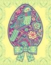 Easter egg illustration happy easter Stock Photo