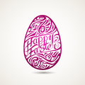 Easter egg ornamental with greetings Royalty Free Stock Photos