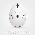 Easter egg with painted chicken white illustration Stock Photography