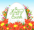 Easter egg poster. background with sunflowers, green grass