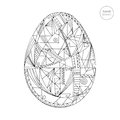 Easter egg vector illustration. Hand drawn abstract holidays design in modern style. Coloring page.