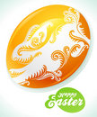 Easter egg and white rabbit Stock Image