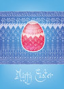 Easter folk ornament egg hand drawn typography card decorated bright pattern and Royalty Free Stock Photo