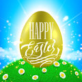 Easter poster spring illustration of gold shining egg with sun beams flowers on grass and bright blue sky background Stock Photo