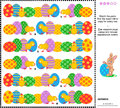 Easter visual riddle with rows of painted eggs and chicks themed logic puzzle match the pairs find the exact mirrored copy for Stock Image