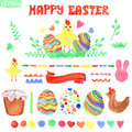 Easter watercolor set isolated decor clipart ornament eggs heart cake rabbit chicken branches and brushes for card invitation Royalty Free Stock Photography
