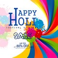 Colorful Happy Hoil Sale Promotion Shopping Advertisement background for festival of colors in India