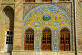 Edifice of the Sun of Golestan Palace,Tehran, Iran. Royalty Free Stock Photo